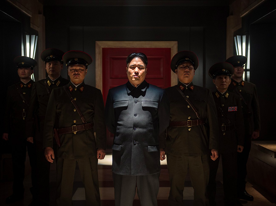 Randall Park, The Interview,